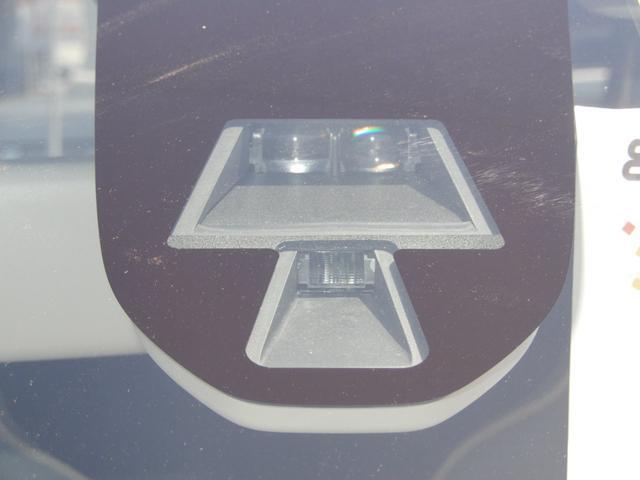 X エネチャージ/レーダーブレーキ/アイドリングストップ/カロッツェリアメモリーナビ/スマートキー/運転席シートヒーター/オプションメガネガーニッシュ/純正15インチアルミホイール(7枚目)