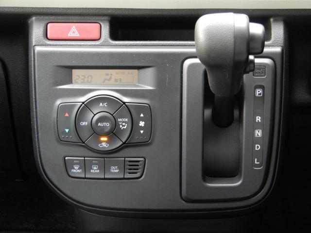 X エネチャージ/レーダーブレーキ/アイドリングストップ/カロッツェリアメモリーナビ/スマートキー/運転席シートヒーター/オプションメガネガーニッシュ/純正15インチアルミホイール(25枚目)
