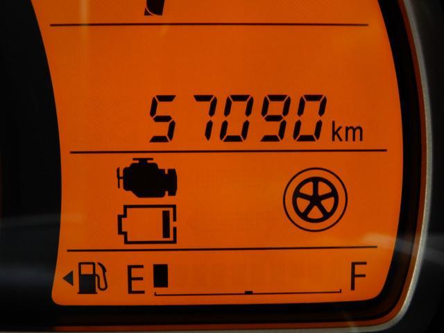 X エネチャージ/レーダーブレーキ/アイドリングストップ/カロッツェリアメモリーナビ/スマートキー/運転席シートヒーター/オプションメガネガーニッシュ/純正15インチアルミホイール(29枚目)