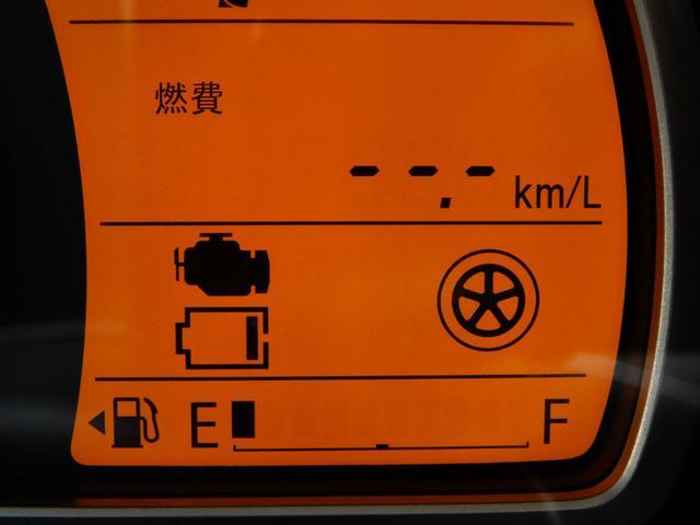 X エネチャージ/レーダーブレーキ/アイドリングストップ/カロッツェリアメモリーナビ/スマートキー/運転席シートヒーター/オプションメガネガーニッシュ/純正15インチアルミホイール(30枚目)