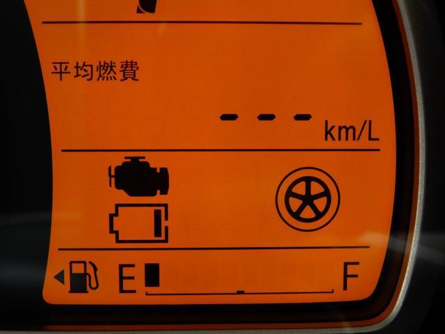 X エネチャージ/レーダーブレーキ/アイドリングストップ/カロッツェリアメモリーナビ/スマートキー/運転席シートヒーター/オプションメガネガーニッシュ/純正15インチアルミホイール(31枚目)