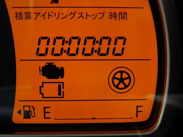 X エネチャージ/レーダーブレーキ/アイドリングストップ/カロッツェリアメモリーナビ/スマートキー/運転席シートヒーター/オプションメガネガーニッシュ/純正15インチアルミホイール(34枚目)