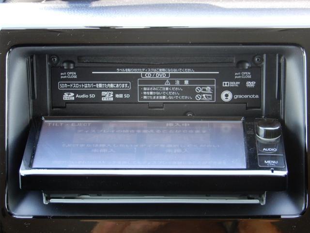 ハイブリッドX ディライトプラス 両側パワースライドドア/純正フルセグSDナビ/純正11インチ後席フリップダウンモニター/バックカメラ/ビルトインETC/スマートキー/LEDライト/ワンオーナー禁煙車(35枚目)
