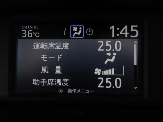 ハイブリッドX ディライトプラス 両側パワースライドドア/純正フルセグSDナビ/純正11インチ後席フリップダウンモニター/バックカメラ/ビルトインETC/スマートキー/LEDライト/ワンオーナー禁煙車(41枚目)