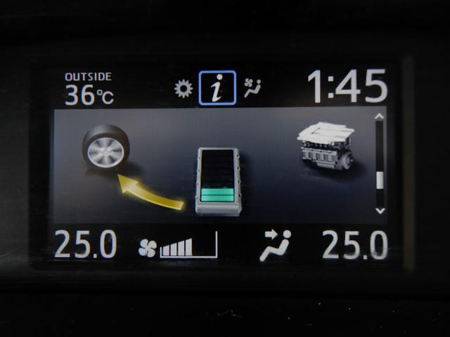 ハイブリッドX ディライトプラス 両側パワースライドドア/純正フルセグSDナビ/純正11インチ後席フリップダウンモニター/バックカメラ/ビルトインETC/スマートキー/LEDライト/ワンオーナー禁煙車(54枚目)