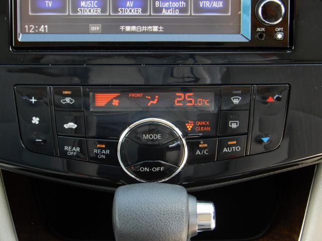 20G 両側パワースライドドア/純正フルセグナビ/バックカメラ/ナビ連動ビルトインETC/クルーズコントロール/アイドリングストップ/インテリジェントキー/8人乗り/禁煙車(40枚目)