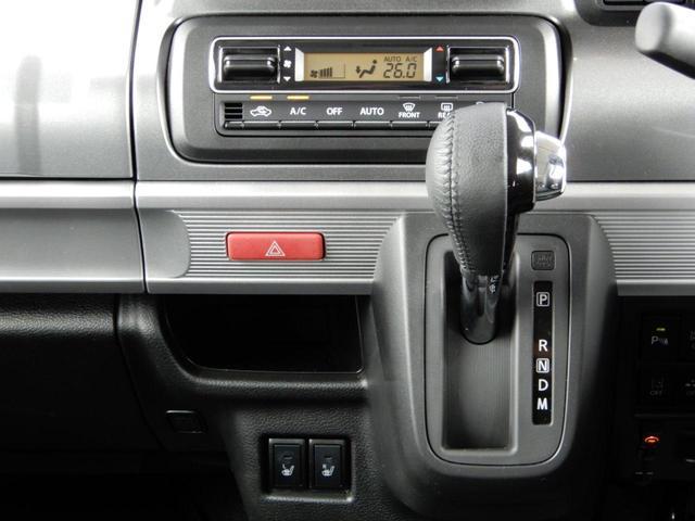 ハイブリッドXZ ターボ デュアルセンサーブレーキサポート/全方位モニター/フルセグナビ/ETC2.0/両側電動スライド/スマートキー/パドルシフト/ヘッドアップディスプレイ/LEDライト/当店展示社用車/禁煙車/新車保証付(37枚目)