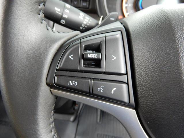 ハイブリッドXZ ターボ デュアルセンサーブレーキサポート/全方位モニター/フルセグナビ/ETC2.0/両側電動スライド/スマートキー/パドルシフト/ヘッドアップディスプレイ/LEDライト/当店展示社用車/禁煙車/新車保証付(41枚目)