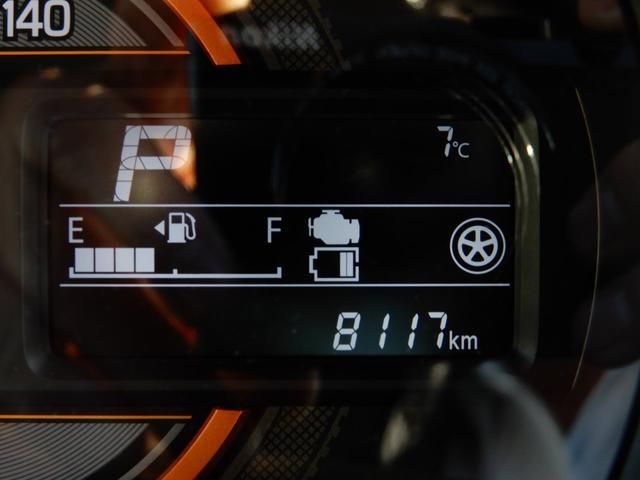 ハイブリッドXZ ターボ デュアルセンサーブレーキサポート/全方位モニター/フルセグナビ/ETC2.0/両側電動スライド/スマートキー/パドルシフト/ヘッドアップディスプレイ/LEDライト/当店展示社用車/禁煙車/新車保証付(49枚目)