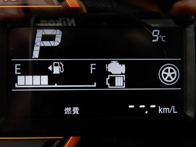 ハイブリッドXZ ターボ デュアルセンサーブレーキサポート/全方位モニター/フルセグナビ/ETC2.0/両側電動スライド/スマートキー/パドルシフト/ヘッドアップディスプレイ/LEDライト/当店展示社用車/禁煙車/新車保証付(50枚目)
