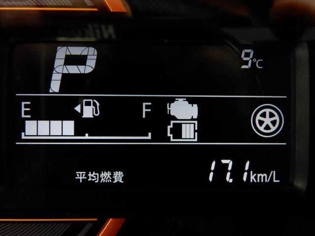 ハイブリッドXZ ターボ デュアルセンサーブレーキサポート/全方位モニター/フルセグナビ/ETC2.0/両側電動スライド/スマートキー/パドルシフト/ヘッドアップディスプレイ/LEDライト/当店展示社用車/禁煙車/新車保証付(51枚目)