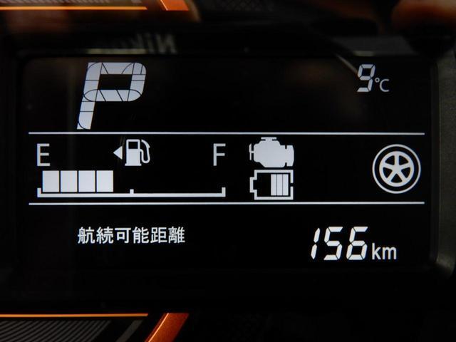 ハイブリッドXZ ターボ デュアルセンサーブレーキサポート/全方位モニター/フルセグナビ/ETC2.0/両側電動スライド/スマートキー/パドルシフト/ヘッドアップディスプレイ/LEDライト/当店展示社用車/禁煙車/新車保証付(52枚目)