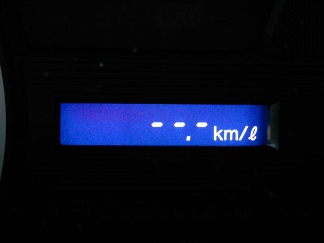 X スペシャルエディション 8人乗り/両側パワースライドドア/純正フルセグナビ/ステアリング連動バックカメラ/ナビ連動ビルトインETC/スマートキー/HIDライト/ワンオーナー禁煙車(43枚目)
