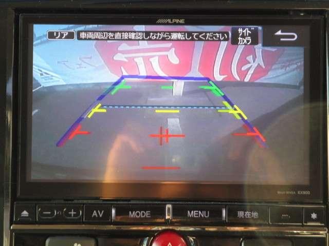 三菱 デリカD:5 2.0 G パワーパッケージ SDナビ フルセグTV