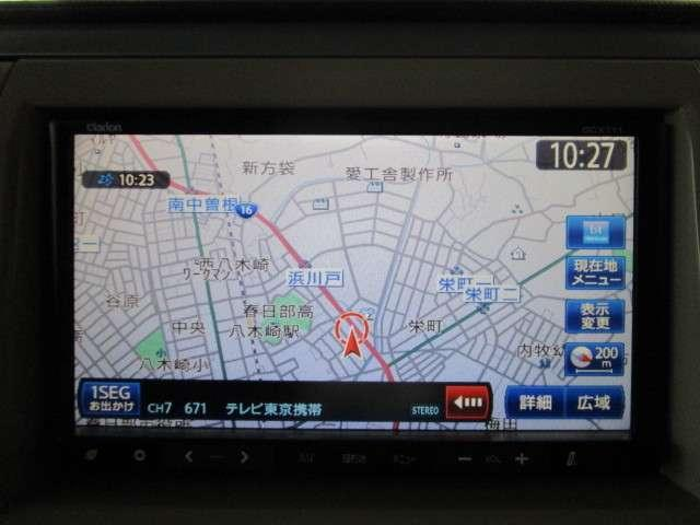 660 10thアニバーサリー リミテッド SDナビ TV(10枚目)
