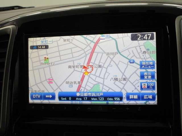 「三菱」「デリカD:2」「ミニバン・ワンボックス」「埼玉県」の中古車10