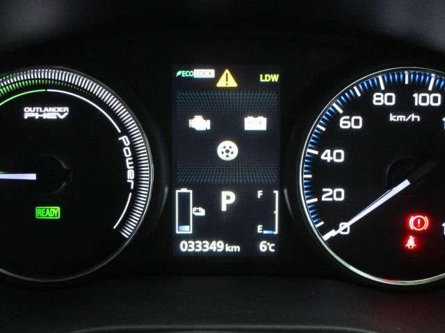 「三菱」「アウトランダーPHEV」「SUV・クロカン」「埼玉県」の中古車16