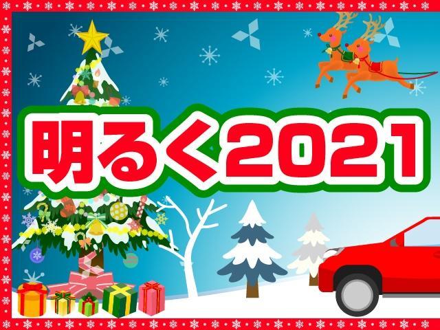 「三菱」「アウトランダーPHEV」「SUV・クロカン」「埼玉県」の中古車2