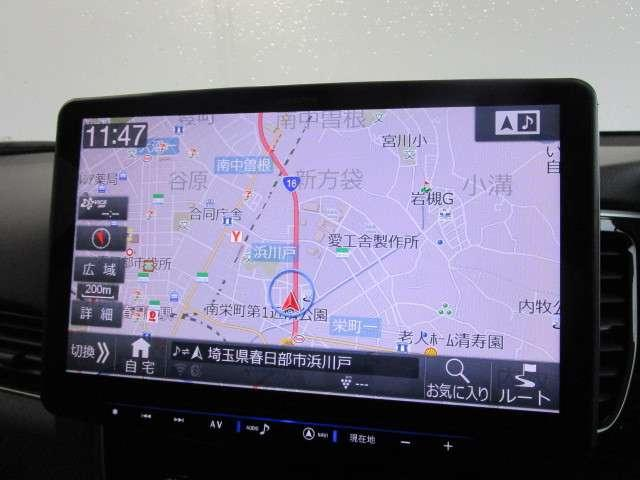 2.4 G 4WD SDナビ TV 誤発進抑制機能 電気温水(10枚目)