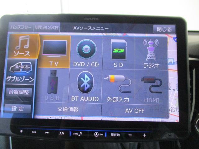 G 2.4 G 4WD 100V 電気温水 サンルーフ SDナビ フルセグTV 全方位カメラ 車両検知警報(45枚目)