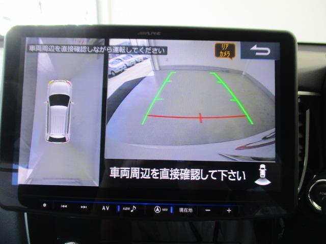 G 2.4 G 4WD 100V 電気温水 サンルーフ SDナビ フルセグTV 全方位カメラ 車両検知警報(46枚目)