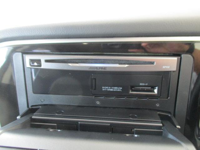 G 2.4 G 4WD 100V 電気温水 サンルーフ SDナビ フルセグTV 全方位カメラ 車両検知警報(48枚目)