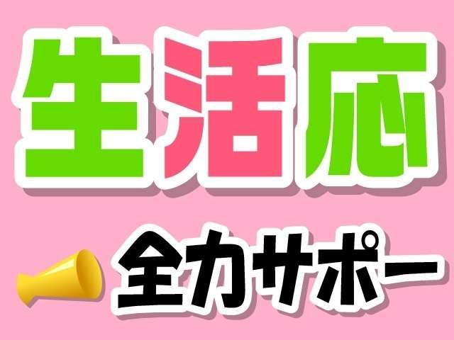 「三菱」「eKカスタム」「コンパクトカー」「埼玉県」の中古車2
