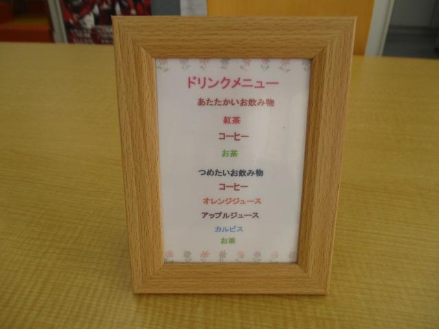 「三菱」「eKカスタム」「コンパクトカー」「埼玉県」の中古車52