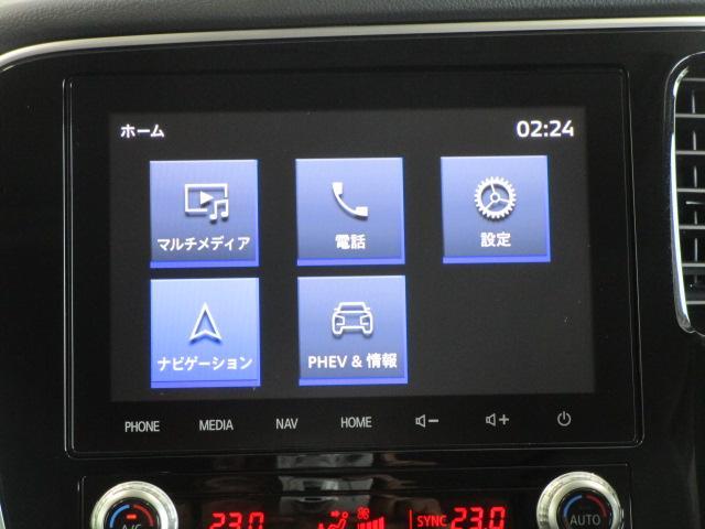 Gプラスパッケージ 2.4 4WD 電気温水 サンルーフ SDナビ フルセグTV 100VAC電源 全方位カメラ(26枚目)