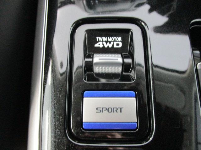 Gプラスパッケージ 2.4 4WD 電気温水 サンルーフ SDナビ フルセグTV 100VAC電源 全方位カメラ(31枚目)