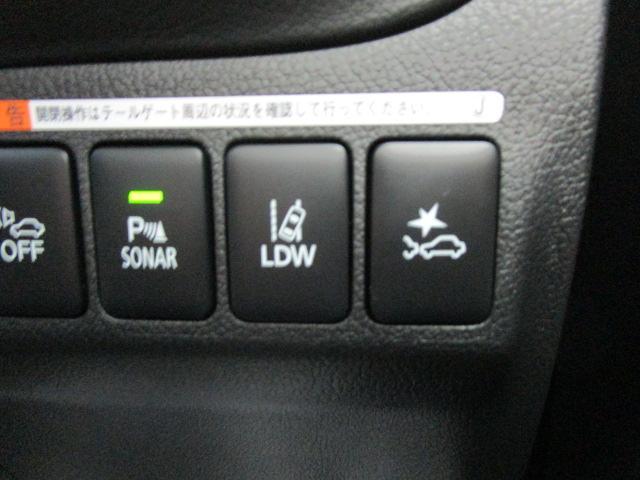 Gプラスパッケージ 2.4 4WD 電気温水 サンルーフ SDナビ フルセグTV 100VAC電源 全方位カメラ(43枚目)