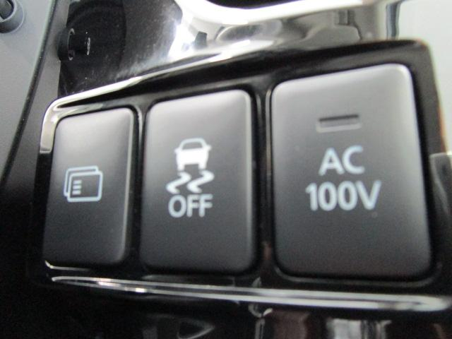 Gセーフティパッケージ 1オーナー 100VAC電源 衝突軽減ブレーキ 誤発進抑制機能 全方位カメラ ルーフレール(28枚目)