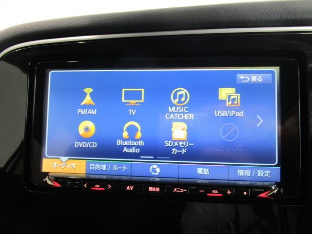 G 社有車UP サポカーS 100VAC電源 SDナビ フルセグTV 全方位カメラ 車両検知警報システム(22枚目)