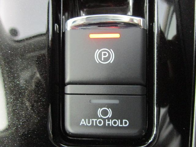 G 社有車UP サポカーS 100VAC電源 SDナビ フルセグTV 全方位カメラ 車両検知警報システム(32枚目)