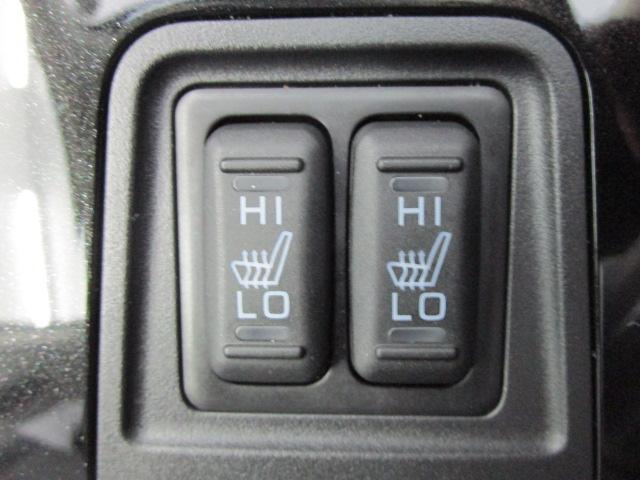G 社有車UP サポカーS 100VAC電源 SDナビ フルセグTV 全方位カメラ 車両検知警報システム(35枚目)