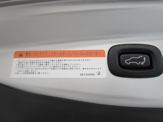G 社有車UP サポカーS 100VAC電源 SDナビ フルセグTV 全方位カメラ 車両検知警報システム(49枚目)