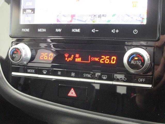 Gプラスパッケージ 社有車UP SDナビ フルセグTV 全方位カメラ シートヒーター 誤発進抑制機能 レーンチェンジアシスト AC100V電源 衝突被害軽減ブレーキ(25枚目)