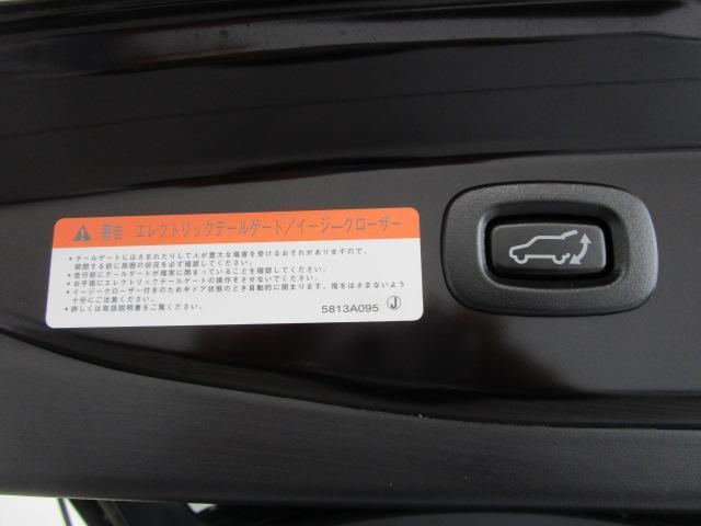 Gプラスパッケージ 社有車UP SDナビ フルセグTV 全方位カメラ シートヒーター 誤発進抑制機能 レーンチェンジアシスト AC100V電源 衝突被害軽減ブレーキ(47枚目)