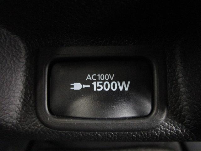 Gナビパッケージ 1オーナー 100VAC電源 SDナビ 全方位カメラ(46枚目)