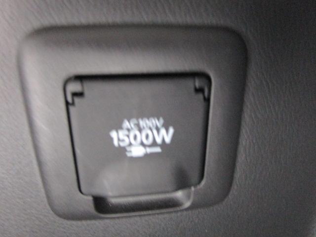 Gナビパッケージ 1オーナー 100VAC電源 SDナビ 全方位カメラ(53枚目)
