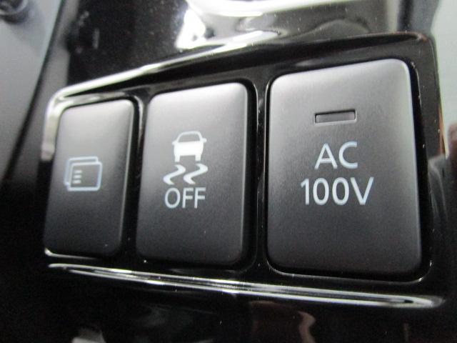 Gセーフティパッケージ 1オーナー 100VAC電源 SDナビ 車検整備付(31枚目)