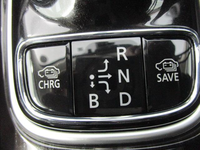 Gセーフティパッケージ 1オーナー 100VAC電源 SDナビ 車検整備付(36枚目)