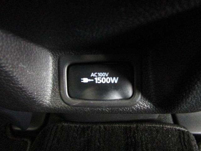 Gセーフティパッケージ 1オーナー 100VAC電源 SDナビ 車検整備付(42枚目)