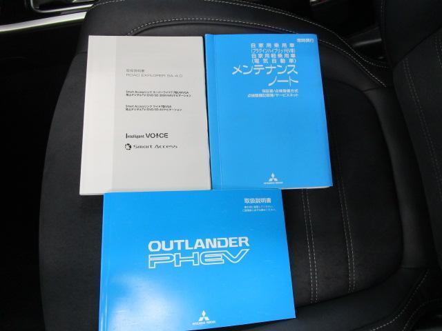 Gセーフティパッケージ 1オーナー 100VAC電源 SDナビ 車検整備付(59枚目)