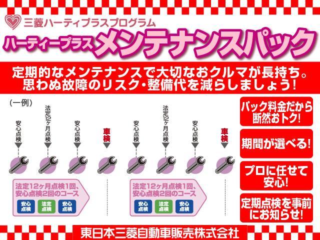 Gセーフティパッケージ 1オーナー 100VAC電源 SDナビ 車検整備付(66枚目)