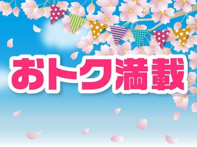 「三菱」「アイミーブ」「コンパクトカー」「埼玉県」の中古車3