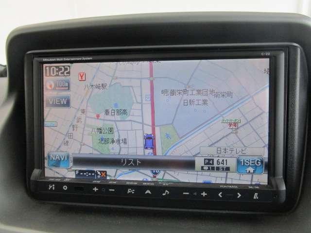 「三菱」「アイミーブ」「コンパクトカー」「埼玉県」の中古車14