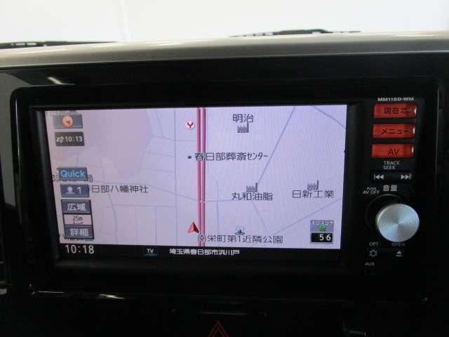 カスタムT e-アシスト 1オーナー SDナビ バックカメラ 車検整備付 フルセグTV 両側電動スライドドア 衝突被害軽減ブレーキ(14枚目)
