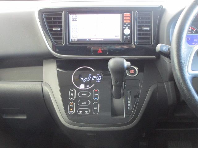 カスタムT e-アシスト 1オーナー SDナビ バックカメラ 車検整備付 フルセグTV 両側電動スライドドア 衝突被害軽減ブレーキ(34枚目)