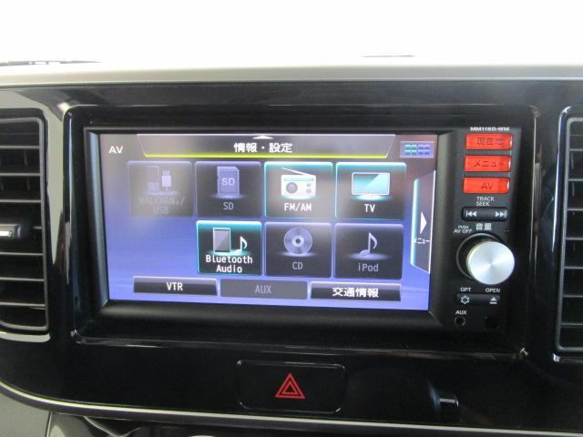 カスタムT e-アシスト 1オーナー SDナビ バックカメラ 車検整備付 フルセグTV 両側電動スライドドア 衝突被害軽減ブレーキ(35枚目)